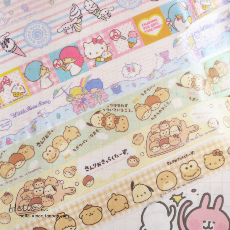 4 Pcs/lot Cartoon My Melody Washi Tape DIY Japanese Paper Little Twin Stars Cinnamoroll Dogs Decorative Masking Tape Stickers