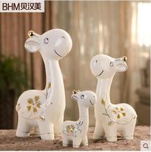 цена на ceramic family deer home decor crafts room decoration ceramic home ornaments porcelain figurines animal figurines decorations