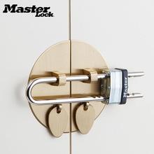 все цены на Master Lock U Shape Lock Adjustable layer Padlock Shackle Bike Lock Laminated Steel Warded Home Warehouse Garage Anti-theft Lock онлайн