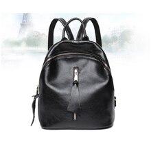 2016 Top brand женская мода мешок Натуральный натуральная кожа дамы сумки на ремне Натуральной кожи коровьей случайные дорожные сумки мешок школы