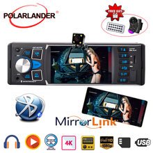 Mirror Link  4 1 Din 12V Car Radio Audio Sterero Auto Audio MP3 MP5 Player USB AUX FM Radio Station Bluetooth Rearview Camera цена