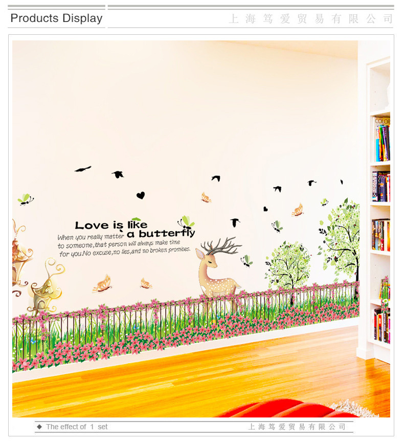 Fence Flower Grass Wall Stickers Pvc Material Green Grass Fawn Baseboard Wall Decals For Kids Room Nursery Decoration Murals Wall Decals Grass Wall Stickerwall Sticker Aliexpress