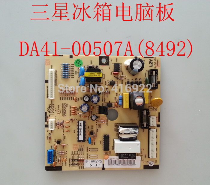 95% new good working 100% tested for refrigerator pc board Computer board DA41-00507A(8492) 4100399 on sale 95% new original good working refrigerator pc board motherboard for samsung rs21j board da41 00185v da41 00388d series on sale
