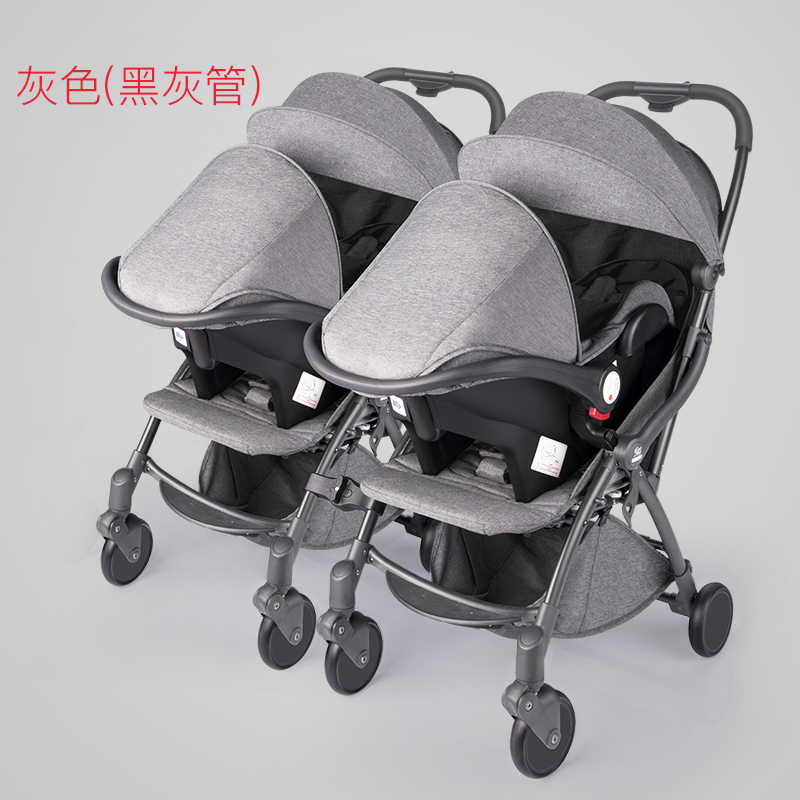 Twin baby stroller detachable lightweight folding double car dragon and baby can sit twin baby stroller