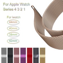 Milanese loop Watch Band For Apple Watch 4 3 2 1 Bracelet Strap For iwatch 44mm 40mm 38mm 42mm Stainless Steel Wrist Watchband milanese loop band for apple watch strap 42mm 38mm iwatch 3 2 1 stainless steel link bracelet wrist watchband magnetic buckle