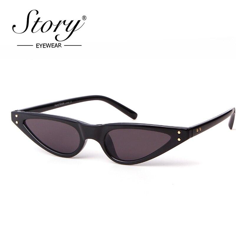 Small Black Cat Eye Sunglasses