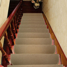 5PCS High Quality Non Slip Staircase Pads Step Mats Stair Carpets Treads  Protect Staircases From