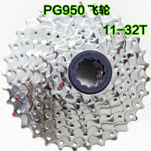 SRAM 9 Speed Bicycle Cassette Flywheel Cassette 11-32T Wide Ratio Freewheel Mountain Bike MTB  Sprocket ztto 9 speed cassette 11 40 t wide ratio freewheel mountain bike mtb bicycle cassette flywheel sprocket compatible with sunrace