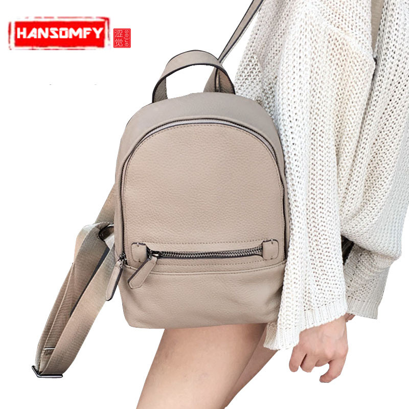 New Korean version of the leather Women shoulder bag wind cowhide backpack casual wild fashion simple fash female backpacks