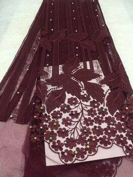 Tela de encaje africano de cuentas Multicolor más vendida tela de encaje francés nigeriano 2018 tela de encaje de red de Francia africana de alta calidad