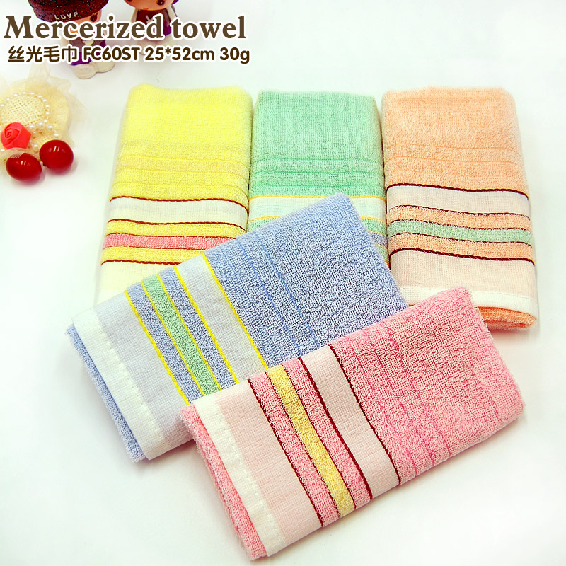 Fashion merchandise designed for children to wash towels A thin,The quality of the comfortably used towel