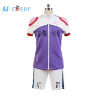 Yowamushi Pedal Kyoto Fushimi members Bicycle Race Suit Cosplay Costume For Men Full Set