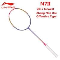 Li Ning N7II Galattica Purple Carbon Badminton Rackets Sudiman Cup Offensive Type Hard Shaft Li Ning Racquet AYPM028 L710OLA