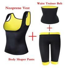 (Colete + Cinto + Calça) trainer cintura Shaper Corpo das Mulheres Emagrecimento Calças Colete de Neoprene Super Estiramento Super Perder Peso controle pant