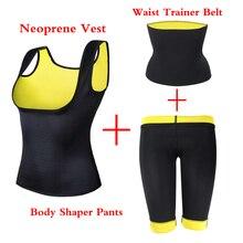 (אפוד + חגורה + מכנסיים) neoprene גוף Shaper נשים של מותניים מאמן הרזיה מכנסיים אפוד סופר למתוח סופר לאבד משקל בקרת צפצף