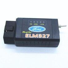 ELM327 con interruptor Auto escáner ELM 327 Bluetooth OBD2 interruptor para cable de diagnóstico de coche