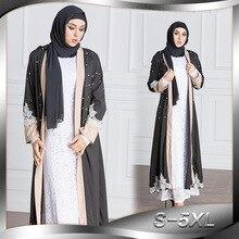2018 Women Muslim Dress Elegant Beading Muslim Abaya Dress Lace Cardigan Long Robes Plus Size Islamic Arabic Dubai Turkish Thobe