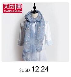 xiajisimaoguanlian7-28_03