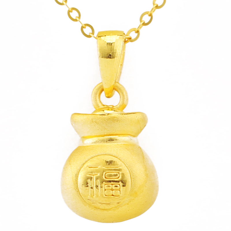 Pure 999 Solid 24K Yellow Gold Pendant 3D Fu Bag Pendant 1.24gPure 999 Solid 24K Yellow Gold Pendant 3D Fu Bag Pendant 1.24g