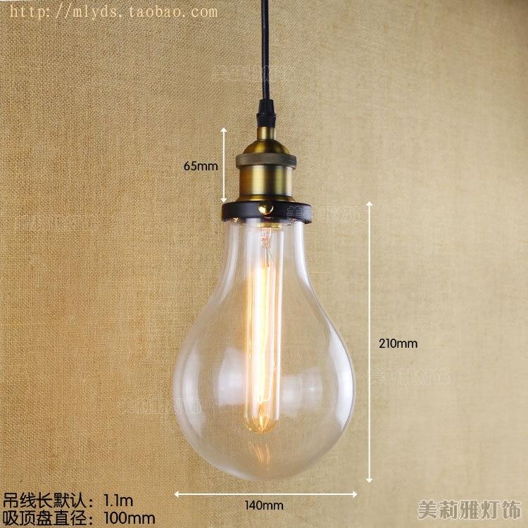 ФОТО Antique Industrial E27 Edison Wrought Iron Glass Barn Pendant Lamp Lights Retro Metal Cafe Bar Pendant Lighting Fixtures Black