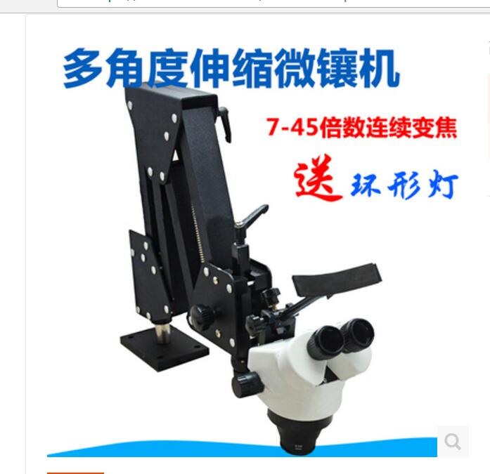 Flexible Arm Zoom Microscope For Jewelry Stone Diamond Repairing Setting 0.7X-4.5X Zoom Stand with LED Light Clamp