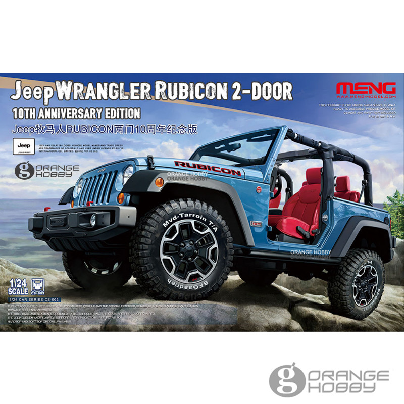 OHS Meng CS003 1/24 Jeep Wrangler Rubicon 2-Door 10th Anniversary Edition Assembly Scale Car Model Building Kits oh кухонная вытяжка korting khp 6313 n