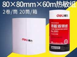 Термочувствительная кассовая бумага супермаркет маленький билет 80x80 60 м печатная бумага 2 рулона