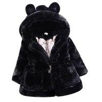 2017 Autumn Winter Spring Wear Girls Faux Fur Coat Cotton Padded Jacket For Girls Fur Coats