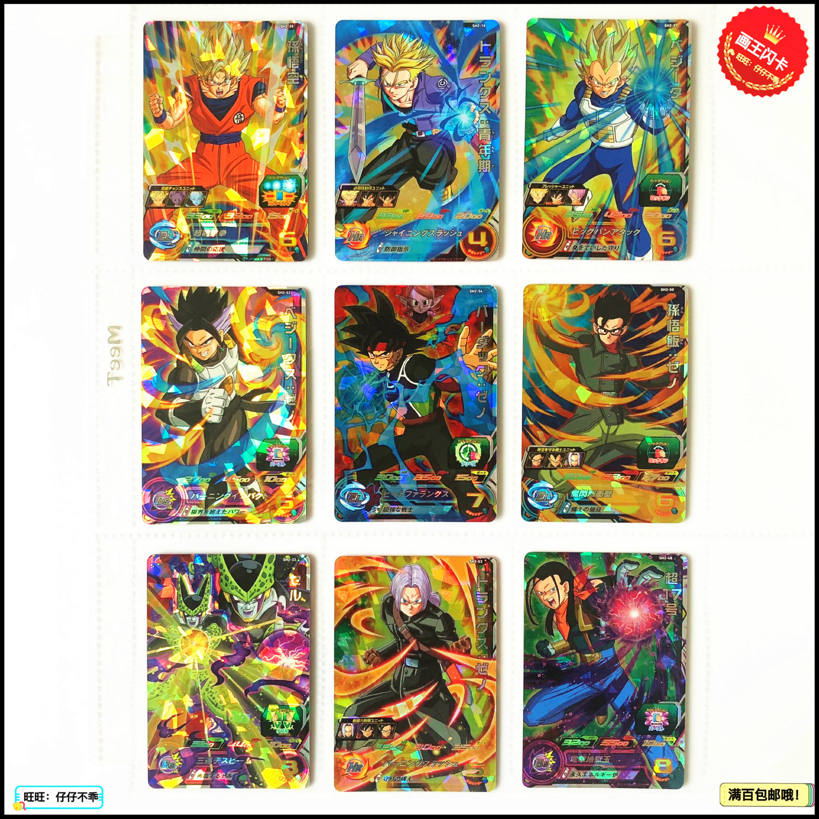 Japan Original Dragon Ball Hero SH2 SR God Super Saiyan Goku Toys Hobbies Collectibles Game Collection Anime Cards