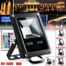 Najnowszy 1 Pc LED światło halogenowe 10 W wodoodporna IP65 na zewnątrz płaskim LED Light oświetlenie krajobrazu na zewnątrz oświetlenie reflektor 12 V /85-265 V