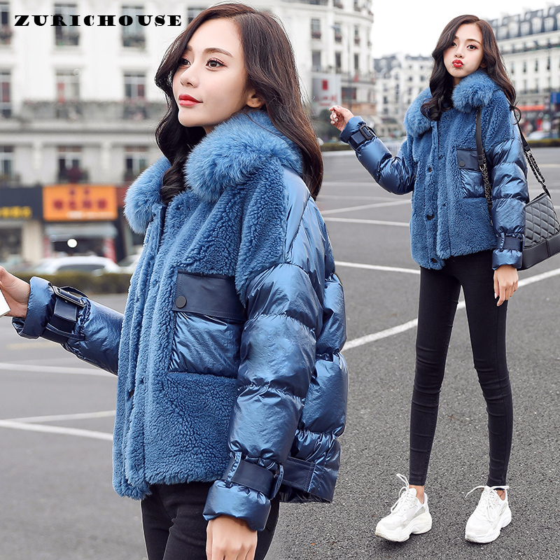Fashion Fox Fur Collar Feather Jacket Woman Winter Coat 2019 New Patchwork Lamb Wool 90% White Duck Down Coat Women Jacket