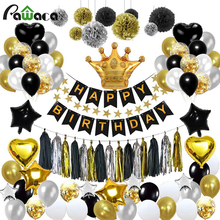 92pcs/lot Black Gold Series Party Decoration Balloon Set Happy Birthday Happy Birthday Tissue Paper Flower Birthday Supplies