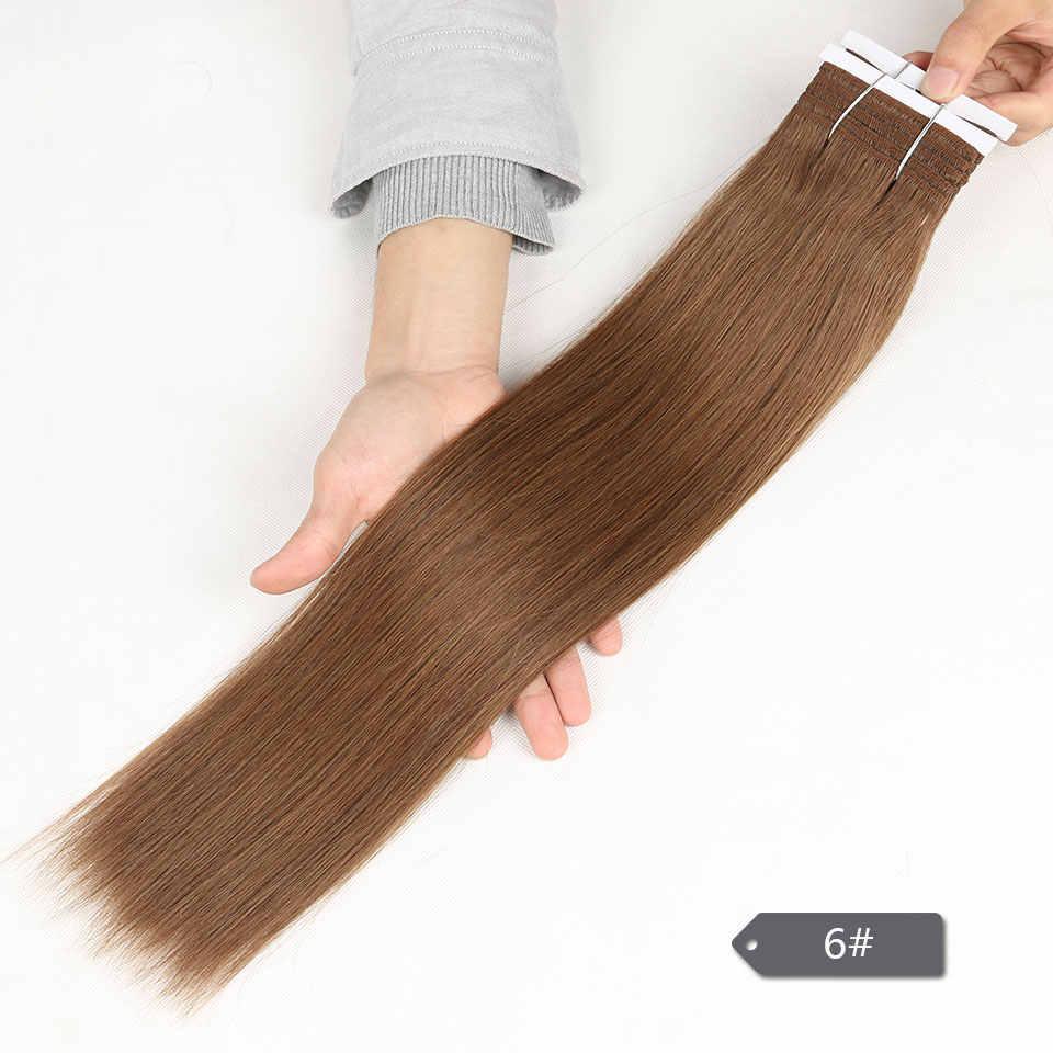 أنيق مزدوجة تعادل البرازيلي ياكي مستقيم الشعر الإنسان نسج حزم ريمي الصرفة اللون البني بورجوندي الأحمر 99j الشعر حزم 113 جرام