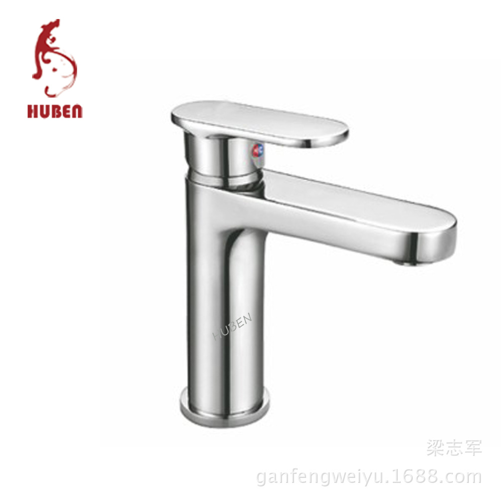 Tiger Ben hole basin mixer full of hot and cold water faucets copper bathroom washbasin counter basin faucet