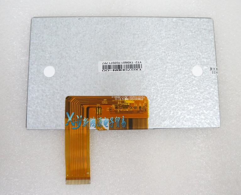 7 Inch Screen Curved Cable 40PIN HD TX070HBN-00 HSD070-27LED HSD070TFW01-A0 LCD Displays