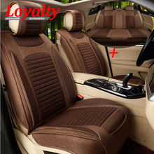 цена на Brand  styling Luxury Linen Car Seat Covers Front & Rear Complete Set for Universal 5 Seat Car Four Season Free Shipping