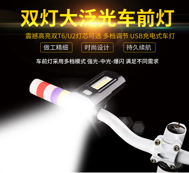 500 Lumens COB Usb Rechargeable Bike Front Handlebar Cycling Led Light Battery Flashlight Torch Headlight Bicycle Accessories