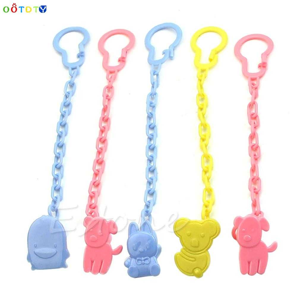 1 PC New Baby Pacifier Clip Pacifier Chain Hand Made Funny Colourful Beads Dummy Clip Baby Soother Holder For Baby Kid