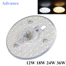LED Light Board 220v LED Lamp Board LEDs Celling Lamp 5730SMD 12W/18W/24W/36W High Bright White Octopus Round Kitchen Bedroom