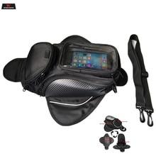 Магнитная мотоциклетная сумка на бак, водонепроницаемая мотоциклетная седельная сумка, сумка на одно плечо, рюкзак, багажный чехол для телефона, для IPhone, XiaoMi