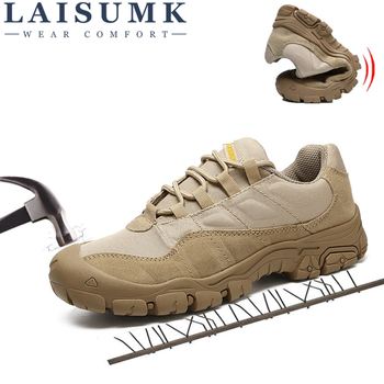 LAISUMK Cow Suede Leather Work Safety Male Sneakers Shoes For Men Adult Non-Slip Casual Military Army Autumn Patchwork Footwear