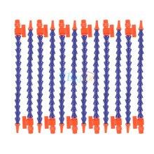 2015 A Estrenar 12 unids nariz Redonda Plana Torno CNC Máquina de Agua Del Aceite Refrigerante Flexible Manguera