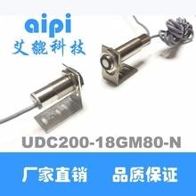 Ultrasonic double tension detection sensor UB200-18GM-80-N detection silicon wafer, paper laminating machine muon detection efficiencies