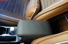 BJMYCYY Car styling car armrest box decorating sleeve it For Toyota Corolla 2016 2017