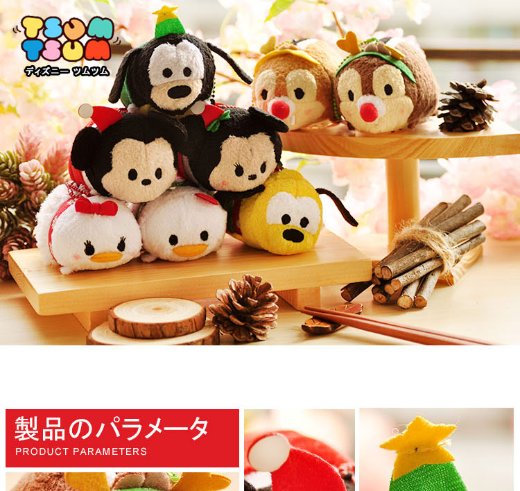 Tsum Tsum Mini Plush doll Toys Phone Screen Brush Donald Daisy Mickey Minnie Mouse Pluto Goofy Chip Dale Christmas Edition 1pcs original mickey racer toys mickey and roadster racers mickey minnie donald daisy goofy 20cm 30cm 40cm
