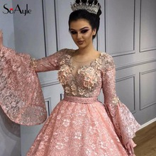 SoAyle Ball Gown 2018 Prom Dresses Sleeves Evening Dress