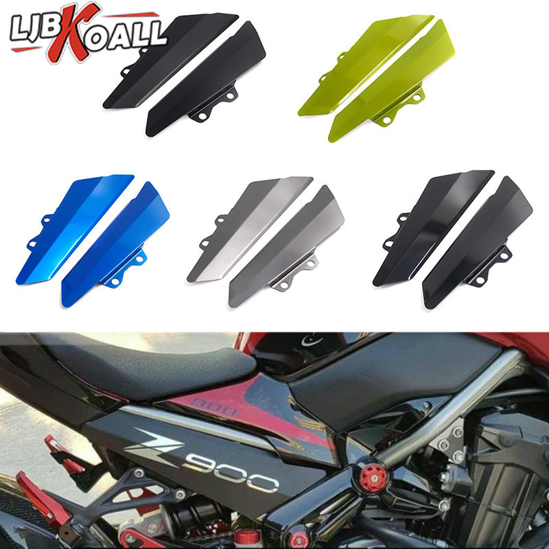 Motorcycle CNC Aluminum Left Right Fairing Side Panel Cover Plate For Kawasaki Z900 2017 2018 2019