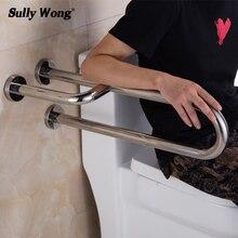 Sully House 304 из нержавеющей стали ванная комната туалет защитные бортики, инвалидов и пожилых людей безбарьерный поручень, u-тип ручка для ванны