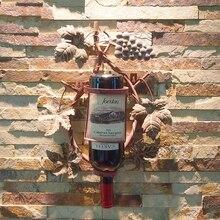 Metal bar wall wine racks ornaments for restaurant&HOME mural hanging  beautiful metal wall decoration