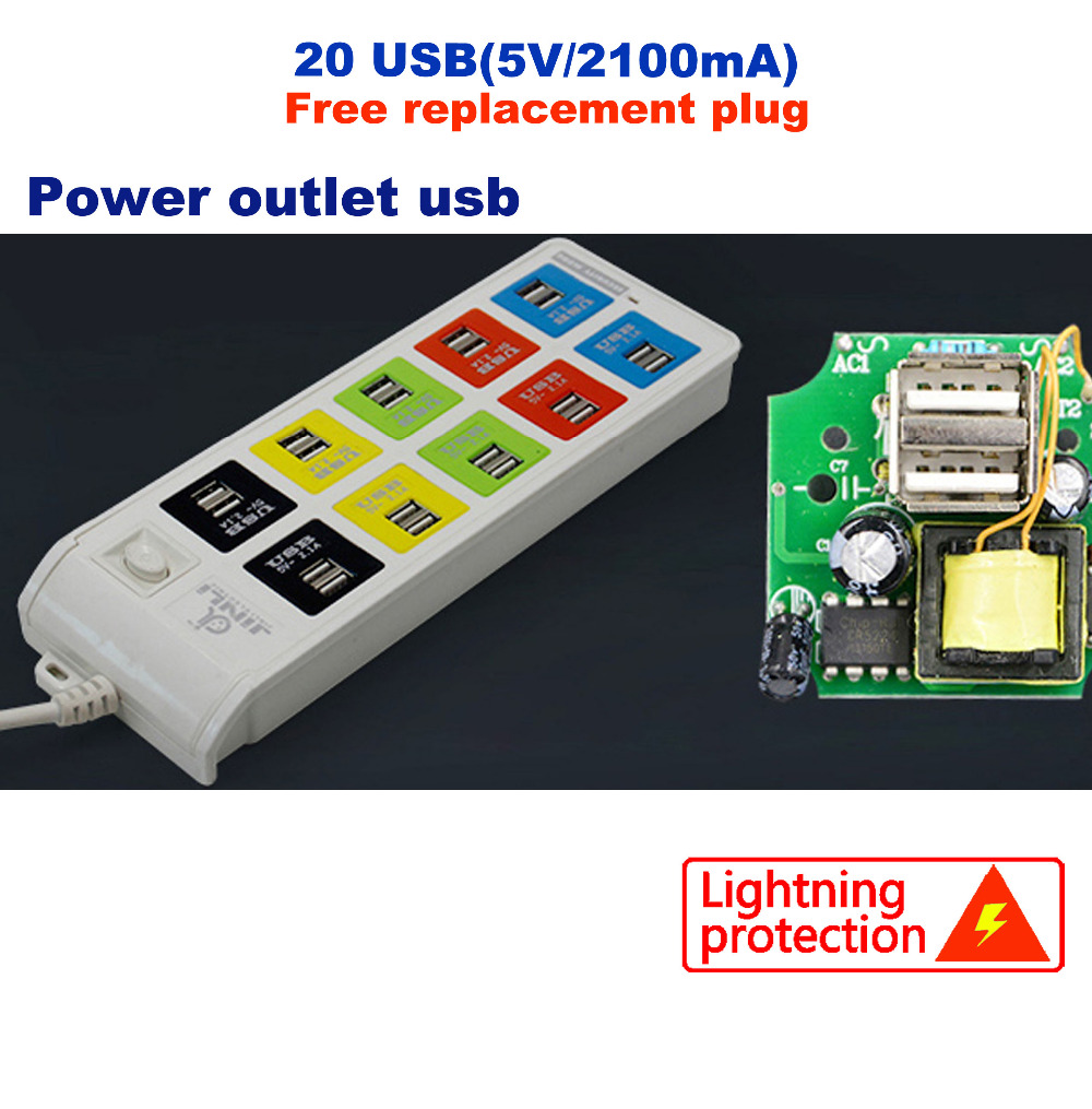 цена на 5V/2100mA Fast charging  USB Power Strip with multi USB  socket